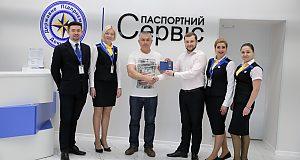 Паспортний сервіс Івано-Франківськ видав перший закордонний паспорт