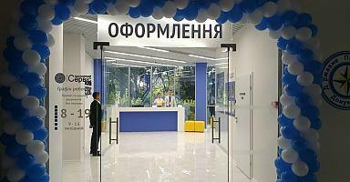 В Івано-Франківську з'явиться щеодин «ПАСПОРТНИЙ СЕРВІС», родзинкою його урочистого відкриття стане презентація пересувної робочої станції набазі мікроавтобуса